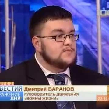 """""""Воины жизни"""" защищают общество от """"чайлдфри"""""""