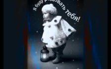 Социальная реклама ко Дню защиты детей