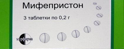 Абортивный препарат мифепристон может погубить не только плод, но и женщину