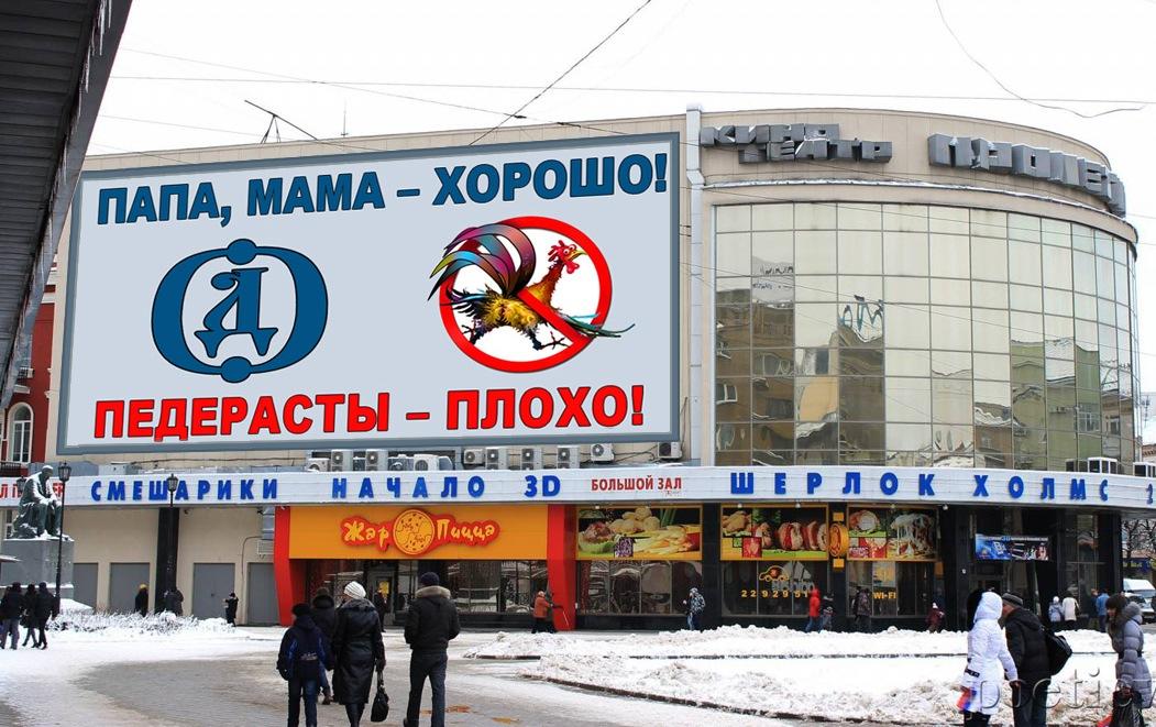 """85% россиян высказываются против разрешения однополых """"браков"""""""