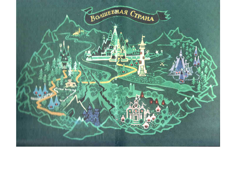 Рисуйте с детьми волшебные карты
