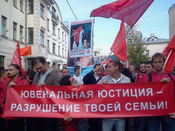 Российские родители полны решимости не допустить введения в стране социального патроната