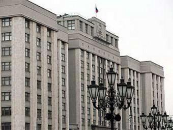 Запрет на рекламу абортов будет вынесен на рассмотрение Государственной Думы РФ