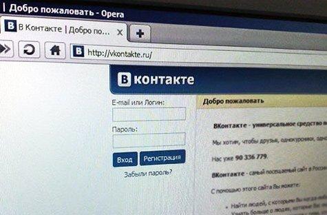 """""""Вконтакте"""" назвали лидером по суицидальному контенту"""