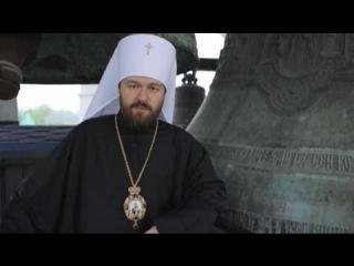 Второе Крещение Руси