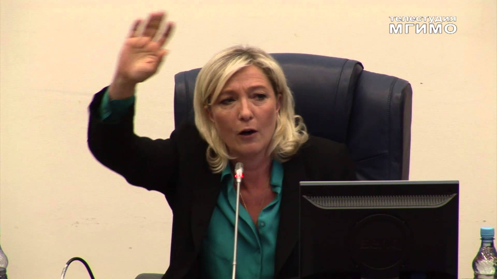 Марин Ле Пен: Гендерная теория навязывается Европе из США
