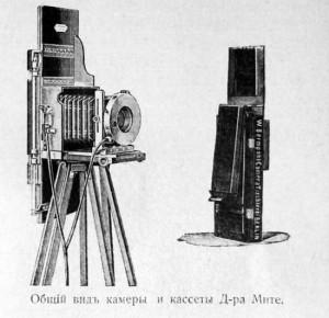cameramiethe