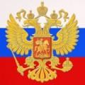 103 организации из 33 стран поддерживают Россию в защите несовершеннолетних от пропаганды гомосексуализма