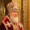Патриарх Кирилл: Никогда закон не использовался, чтобы оправдать грех