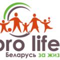 Движение Пролайф Беларусь отмечает свой День рождения