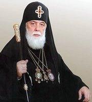Патриарх Грузии призвал парламент не узаконивать грех