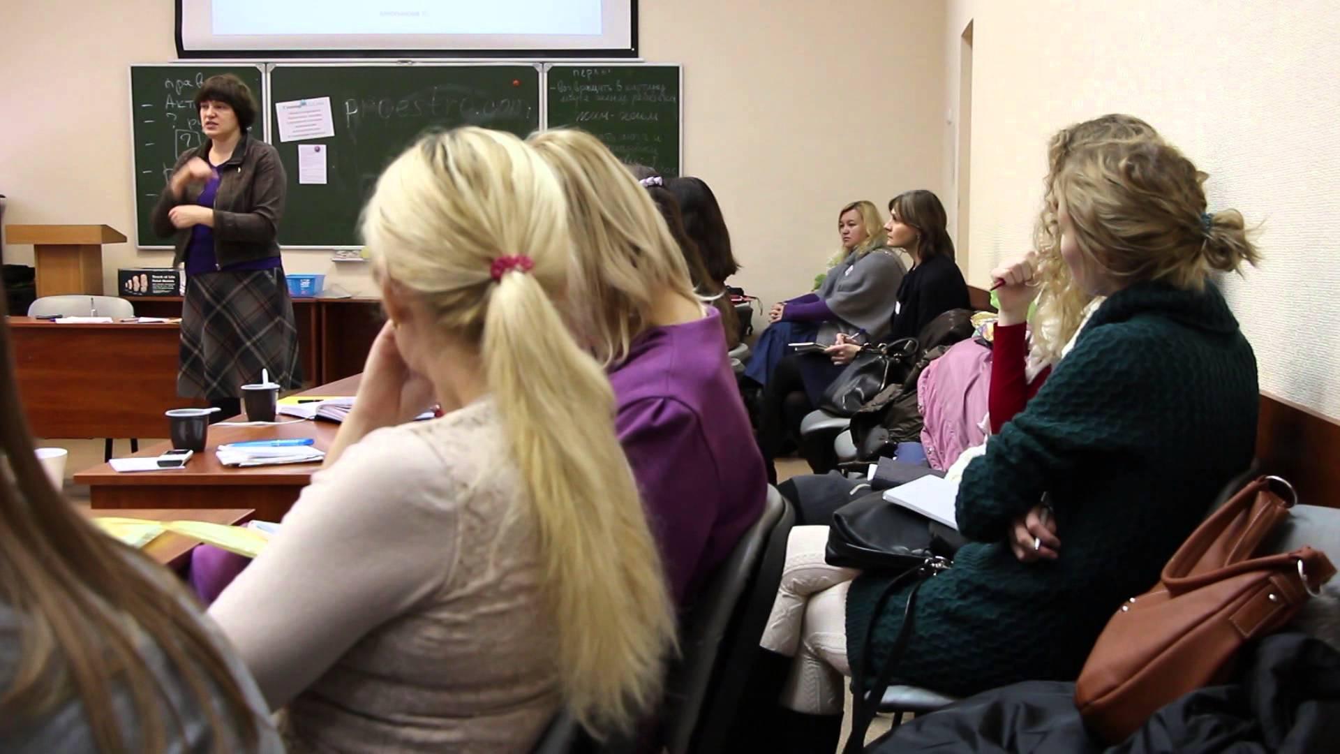 Первый трёхдневный семинар по доабортному консультированию для сотрудников госучреждений и волонтёров состоялся в Минске
