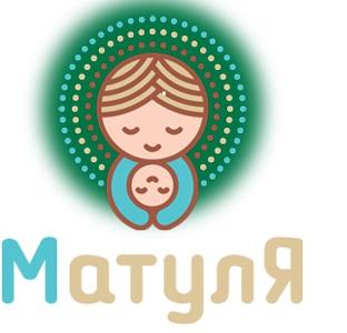 Центр «Матуля» выступит соорганизатором акции «Родильный дом, доброжелательный к семье»