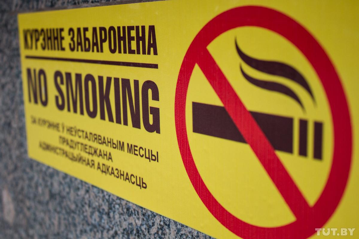 С 27 июля запрещено курить в кафе, на летних террасах и в международных поездах