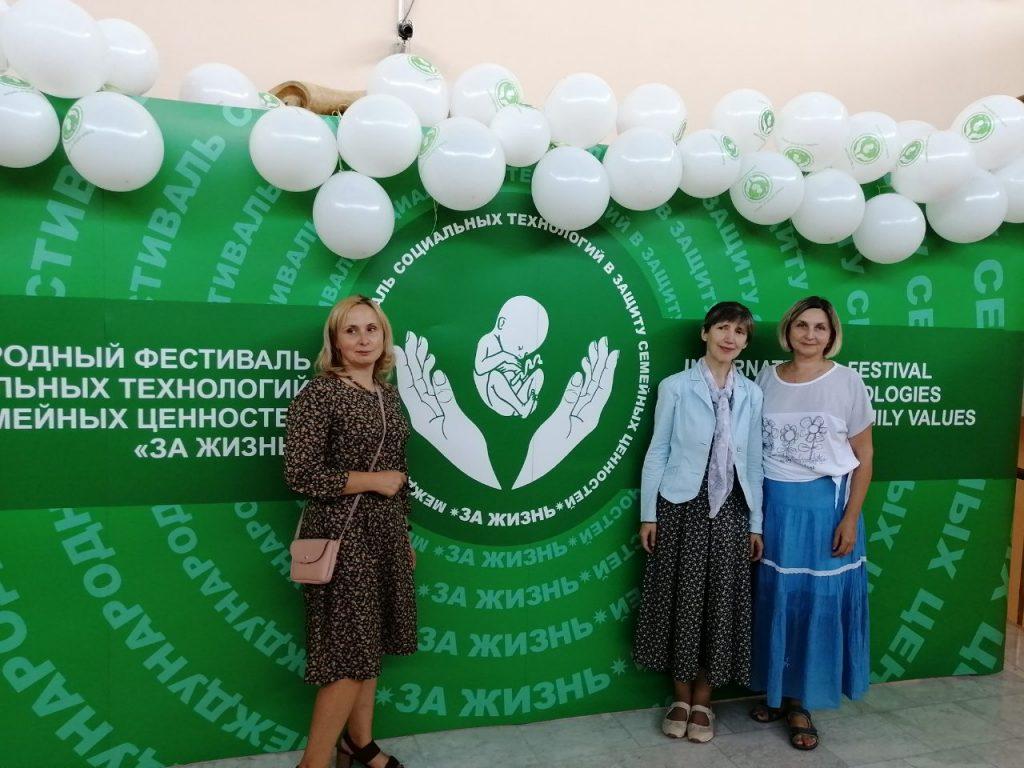 Белорусские пролайферы приняли участие в IХ фестивале «За жизнь»