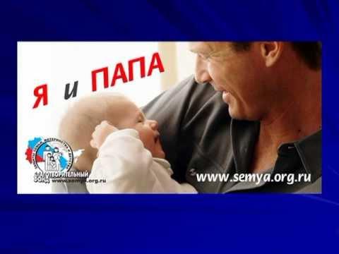 Проекты в защиту жизни (pro-life)