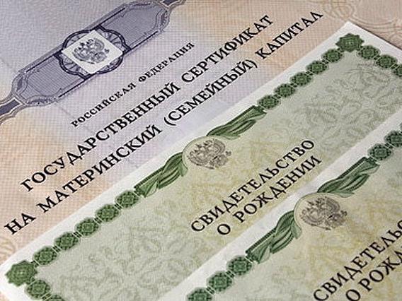 Материнский капитал в Беларуси до 2016 года  вводить не будут