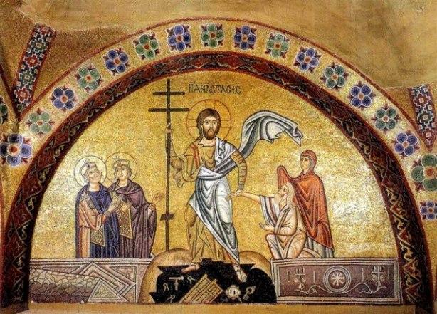 Я есмь путь и истина и жизнь; никто не приходит к Отцу, как только через Меня. (Ин. 14: 6)