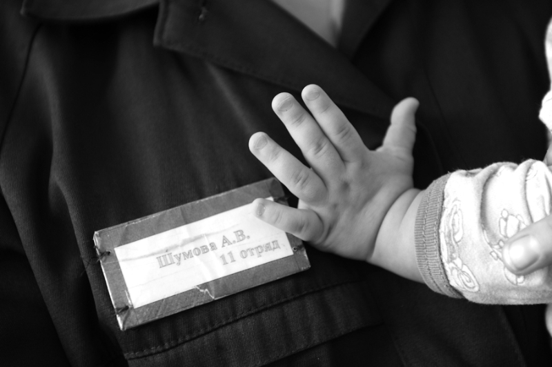 Неизвестное материнство. Состояние несвободы