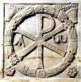 Документ «Общественная деятельность православных христиан»