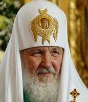 Русская Православная Церковь занимает первое место в рейтинге доверия