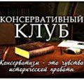 Культурно-историческая память и национальная идентичность