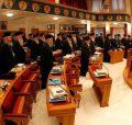 Элладская Церковь обратилась с воззванием к народу о семье в современном обществе
