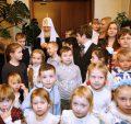 Патриарх Кирилл: Усыновление детей — великое, святое дело