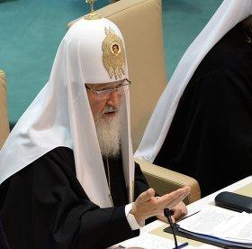 Патриарх Кирилл призвал власти пресекать попытки узаконить однополые браки