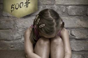 По инициативе Беларуси 30 июля провозглашен Всемирным днем борьбы с торговлей людьми