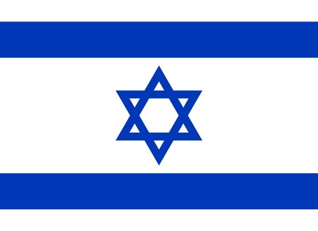 Израиль изменил миграционное право в пользу гомосексуальных пар