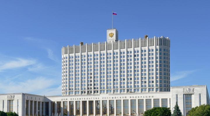 Правительство РФ утвердило концепцию государственной семейной политики до 2025 года
