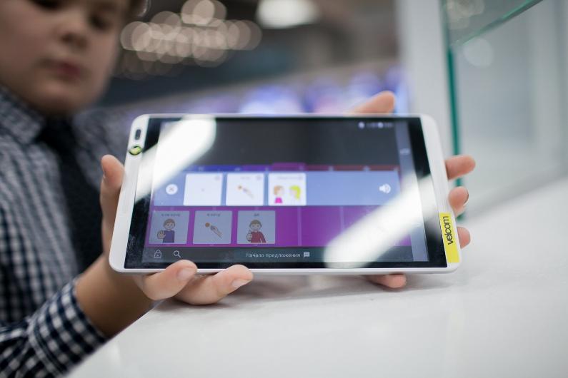 В Беларуси разработано уникальное мобильное приложение для детей с аутизмом