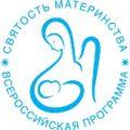 В России вручат денежные премии медикам, убедившим женщин отказаться от абортов