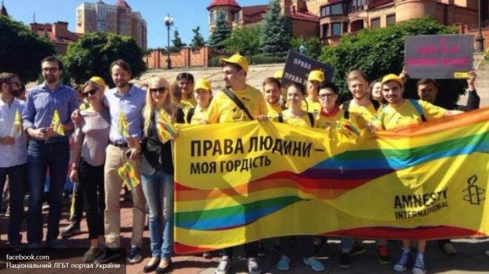 Украинские ЛГБТ-активисты требуют права на воспитание детей