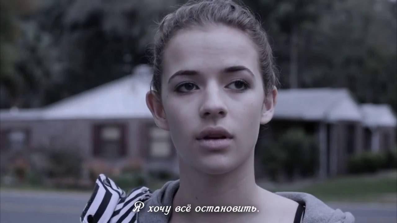 Короткометражный ролик «В ловушке»