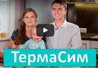 Врач акушер-гинеколог Светлана Мозгунова выступила на Всероссийском  форуме «Святость материнства» с видеопрезентацией симптотермального метода