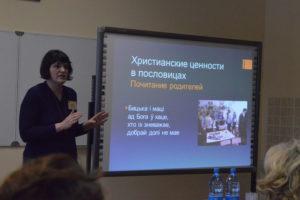 Нравственные семейные ценности в белорусских пословицах и поговорках: эвристический анализ как метод работы со старшеклассниками