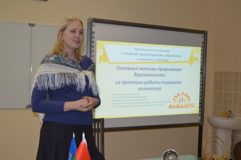Основные мотивы прерывания беременности: из практики работы психолога – волонтера