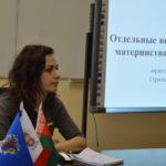 Представители просемейных организаций из разных регионов Беларуси выступили на конференции в МинДА
