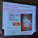 Основные направления деятельности Гродненского центра защиты жизни и семьи «РадзiМа»