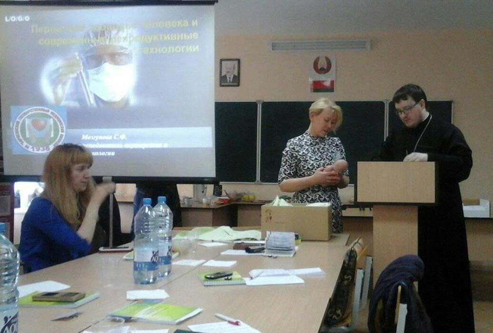 В Борисове проходит семинар «Формирование позитивных установок на семейные ценности и здоровый образ жизни»