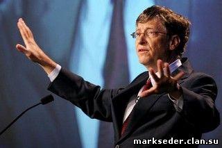 """Билл Гейтс о """"вакцине для сокращения населения"""""""