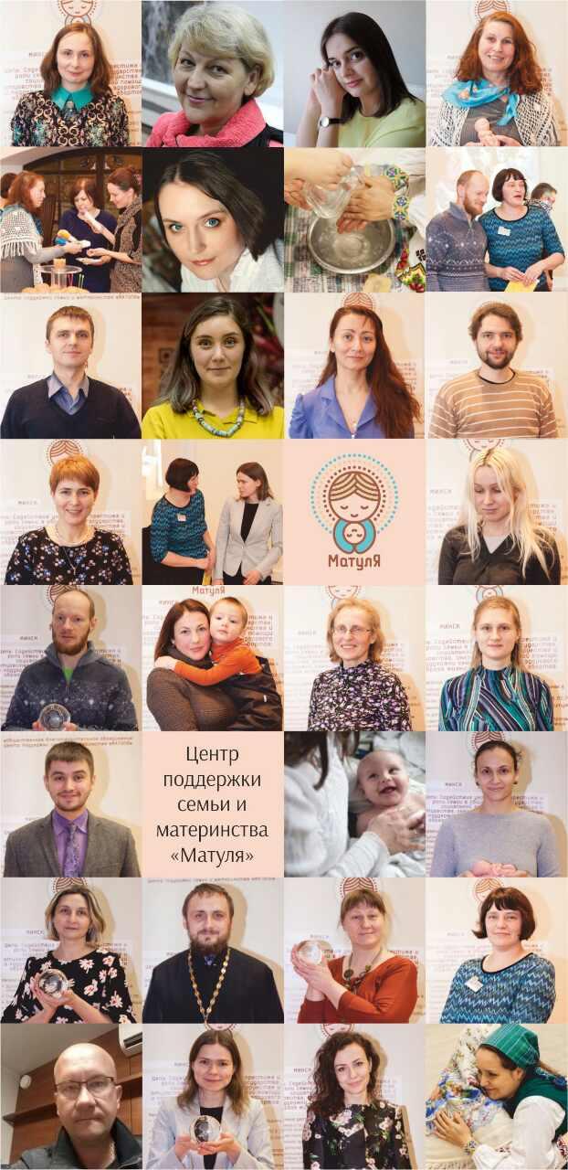 Мастер-классы от «Матули» стали частью  Х юбилейного съезда акушеров-гинекологов и неонатологов Республики Беларусь