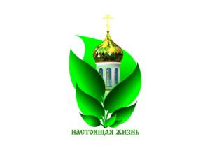 Брестская газета «Настоящая жизнь» отмечена грамотой Патриаршего Экзарха