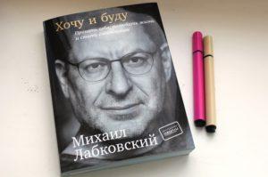 С книжной полки: чего бы почитать