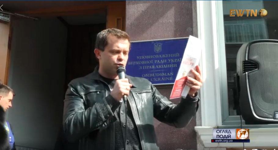 В центре Киева прошла масштабная акция в защиту традиционной семьи