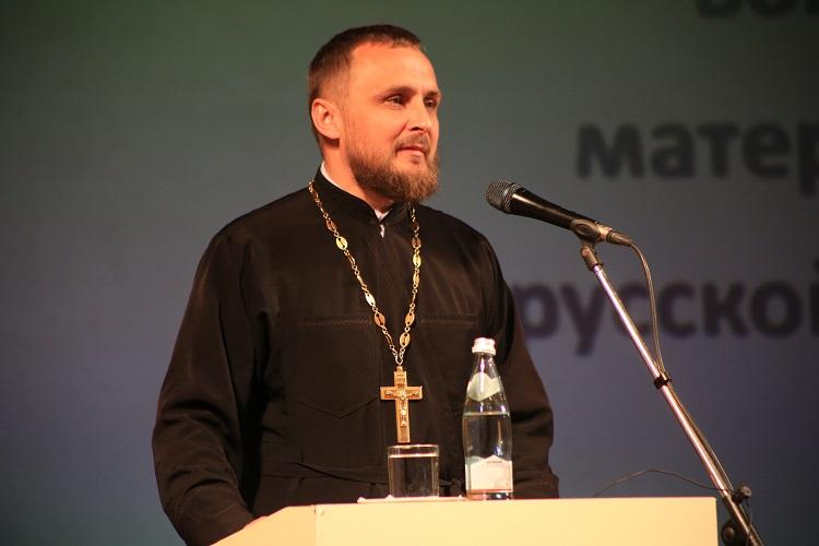 Общественный форум «Семья и будущее человечества»  проходит в Бобруйске
