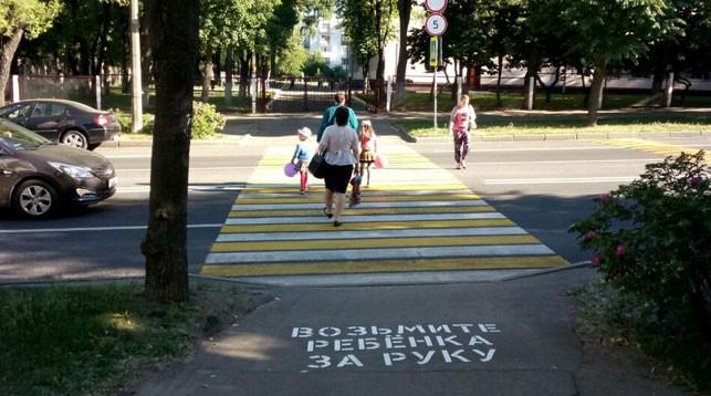 Новая разметка появилась у пешеходных переходов вблизи пяти минских школ