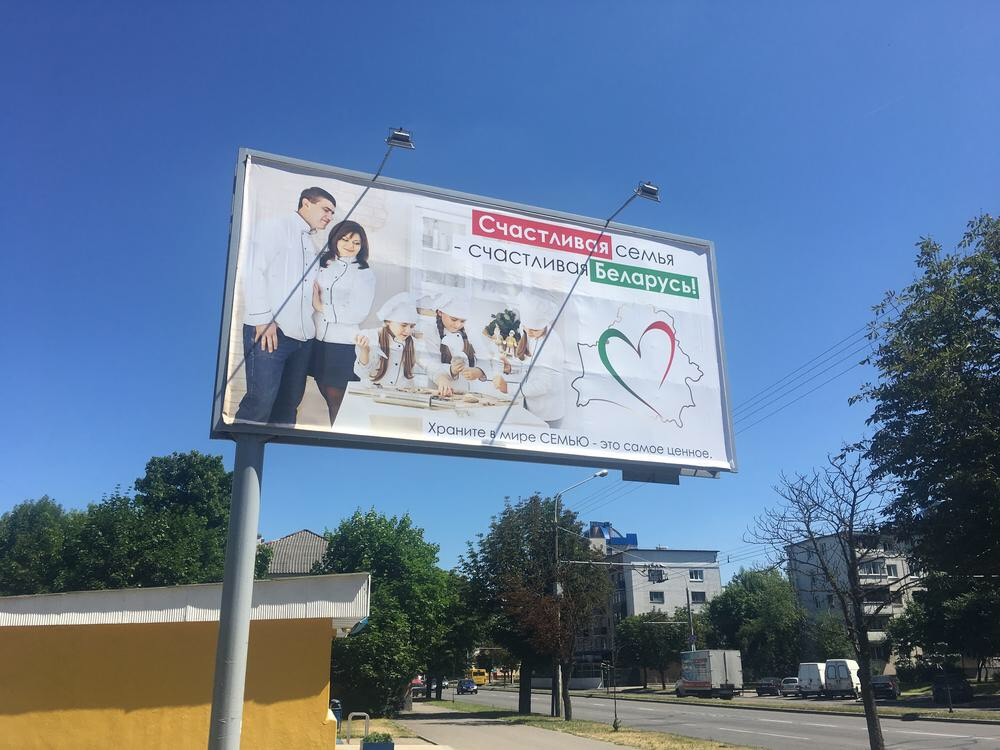 Как разместить социальную рекламу на улицах города